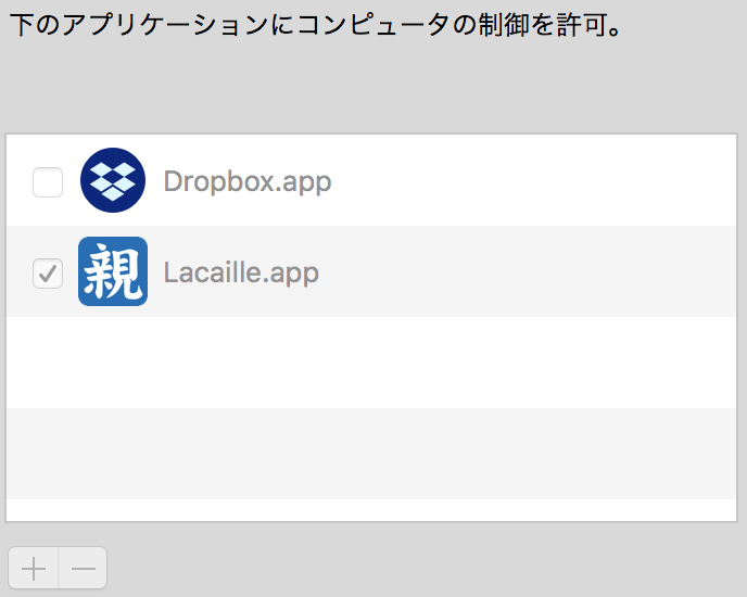 Lacaille.app