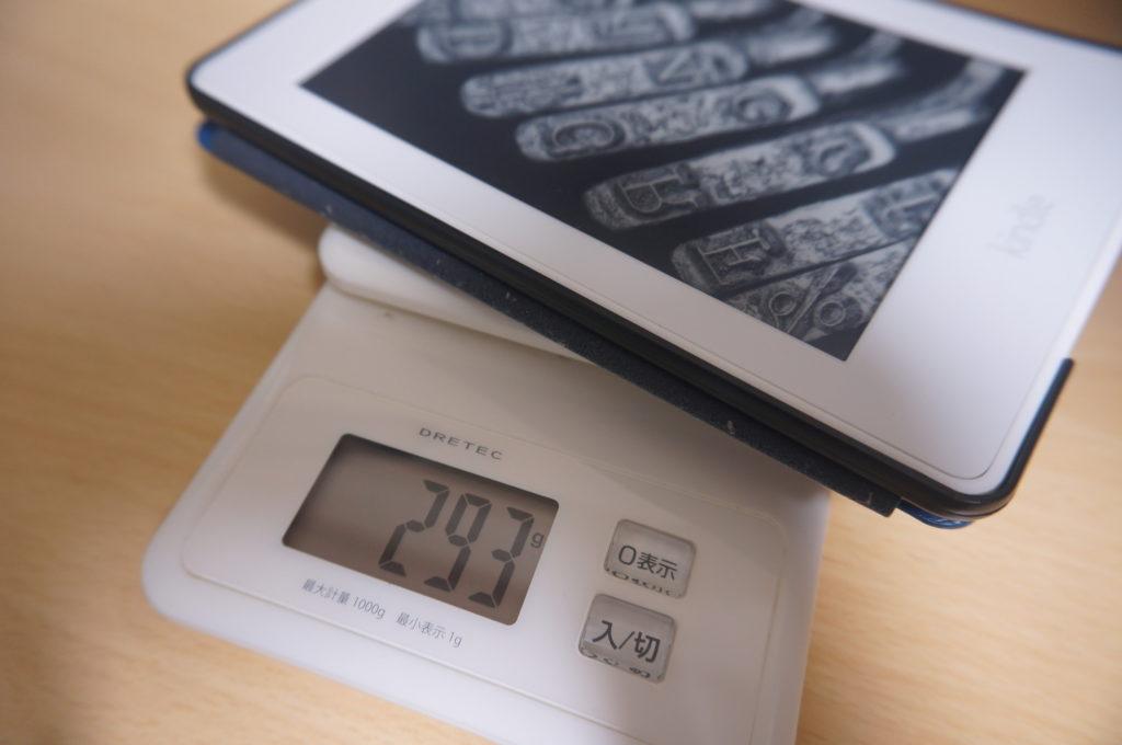 重さの比較(Kindle Paperwhite)