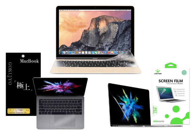 macbookpro周辺保護アイテム